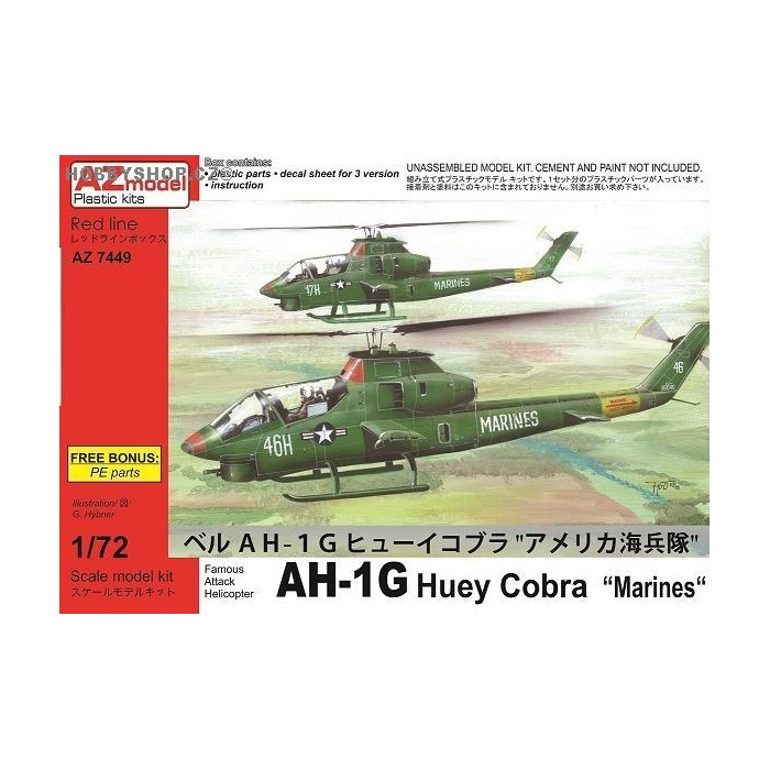 AH-1G Marines  - 1/72 kit