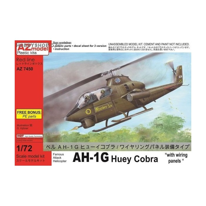 AH-1G Cobra with wiring panels - 1/72 kit