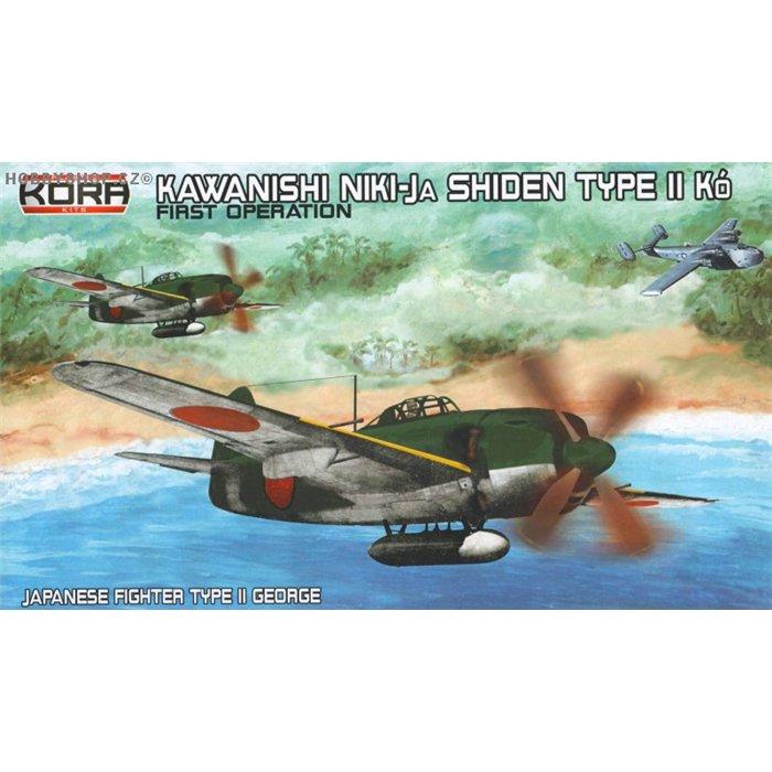 Kawasaki N1K1-Ja Shiden/George First operation - 1/72 kit