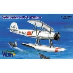 Yokosuka K5Y2 (1938) - 1/72 kit