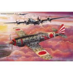 Tachikawa Ki-94 Home defense - 1/72 kit