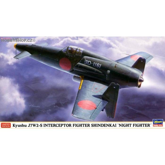 Kyushu J7W2-S Shindenkai Night Fighter - 1/48 kit