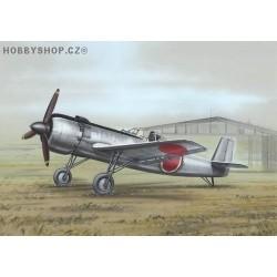 Ki-115 Tsurugi - 1/72 kit
