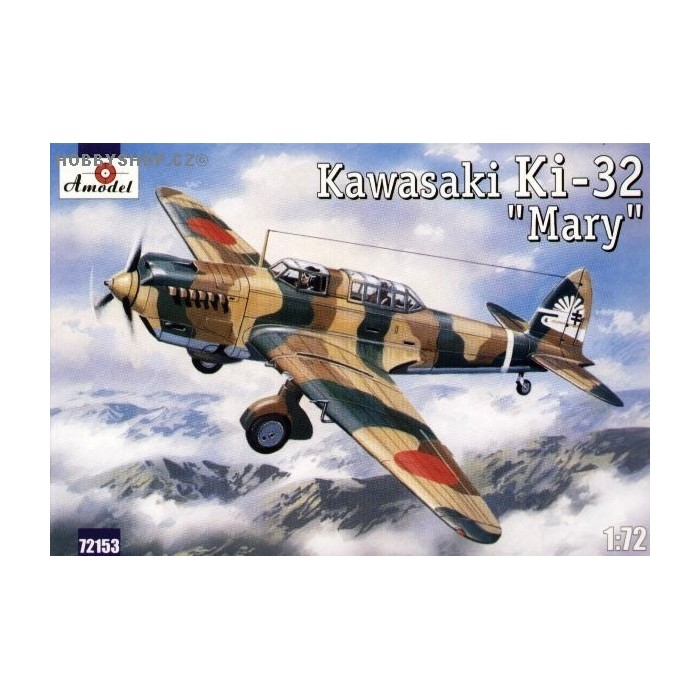 Kawasaki Ki-32 Mary Camouflage Scheme